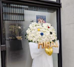 青山RizM 未来様の1stワンマンライブ公演祝いハートスタンド花