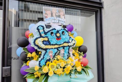 青山RizM 未来様の1stワンマンライブ公演祝いキャラクターモチーフフラスタ