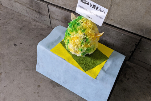 パシフィコ横浜 乃木坂46 渡辺みり愛様の握手会祝い花