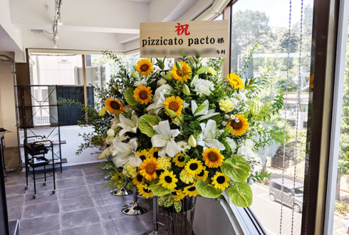 原宿 pizzicato pacto様の開店祝いハーブスタンド花