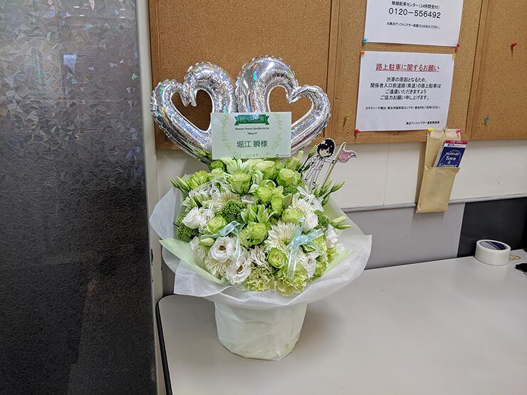 舞浜アンフィシアター 堀江瞬様のSparQlew1stLive公演祝い花 バルーンアレンジ