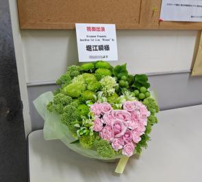舞浜アンフィシアター 堀江瞬様のSparQlew1stLive公演祝い花 ピンクハート