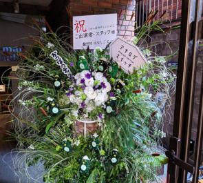 サンモールスタジオ アナログスイッチ15th 舞台「かっぱのディッシュ!」公演祝い河川敷フラスタ【2日目】