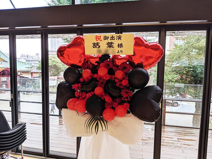 神田明神ホール 葛葉様のド葛本社1stオフラインミーティング祝いフラスタ