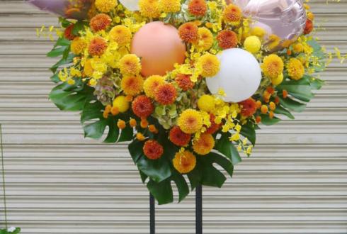 中野MOMO 齋藤ヤスカ様の主演舞台「EBBING HOUSE」公演祝いスタンド花