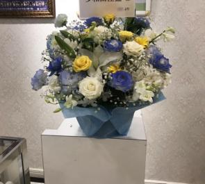 三越劇場 多和田任益様の朗読劇『青空』出演祝い花