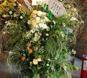 サンモールスタジオ アナログスイッチ15th 舞台「かっぱのディッシュ!」公演祝い河川敷フラスタ【3日目】