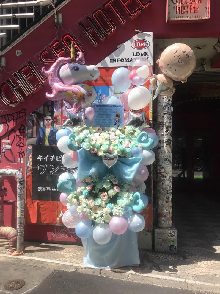 渋谷チェルシーホテル まさひろ様の生誕祭祝いフラスタ