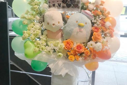 浅草橋マンホール ぞのちん様&凜様のぼくおとっ♪出演祝いフラスタ