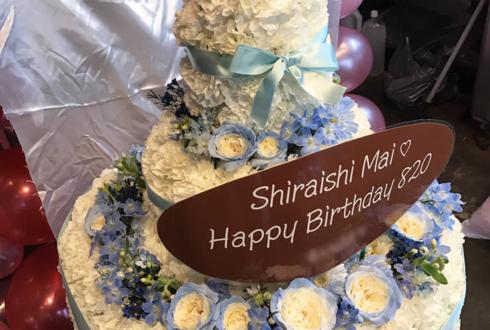 幕張メッセ 乃木坂46 白石麻衣様の握手会祝い花 フラワーケーキ