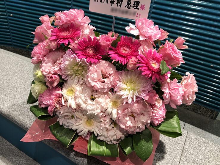 幸村恵理の画像 p1_13