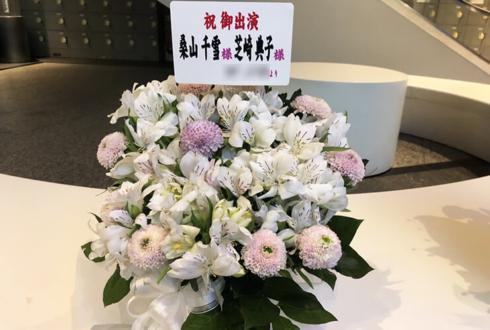 パシフィコ横浜 桑山千雪役 芝崎典子様のシャニマスSUMMERPARTY2019出演祝い花