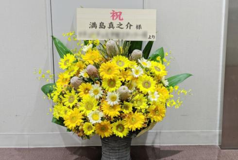 東京芸術劇場 満島真之介様の「お気に召すまま」出演祝い楽屋花