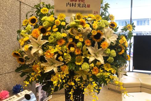 昭和女子大学人見記念講堂 内村光良様の内村文化祭アイアンスタンド花