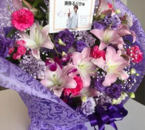 舞浜アンフィシアター 美弥るりか様のライブ公演祝い花