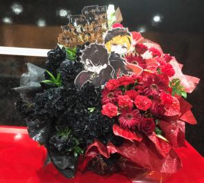 六行会ホール カイ役 前田慎治様&存在役 浅井星光様のダンスアクションミュージカル「やさしい悪魔」出演祝い花