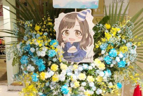 新宿グラムシュタイン 高井舞香様のバースデーライブ公演祝い花
