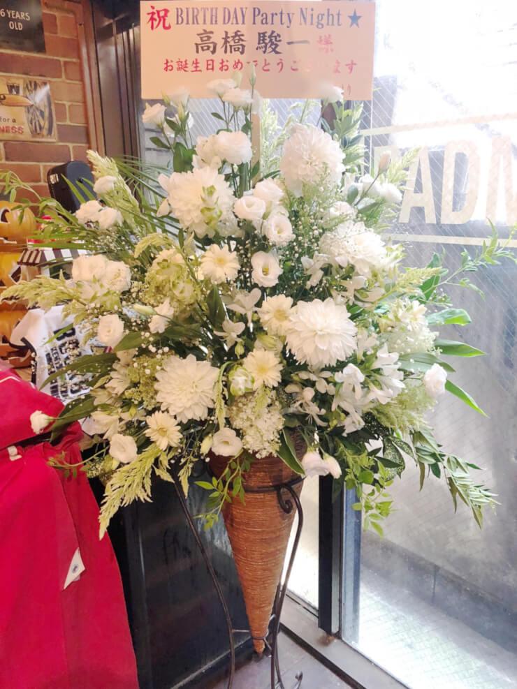 PADMA official BAR 高橋駿一様のBDイベント祝いコーンスタンド花