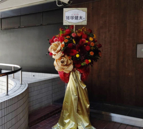 赤坂ACTシアター 猪塚健太様のミュージカル出演祝いフラスタ