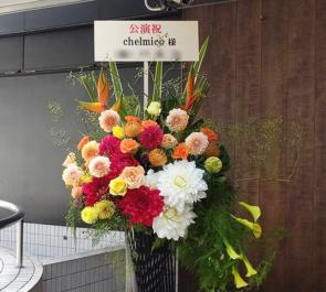 マイナビBLITZ赤坂 chelmico様のライブ公演祝いアイアンスタンド花