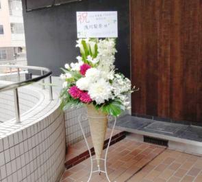 福家書店新宿サブナード店 浅川梨奈様の3rd写真集「Re:Birth」発売記念イベント祝いコーンスタンド花