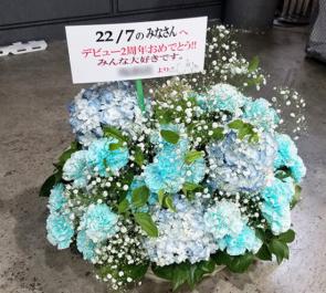 マイナビBLITZ赤坂 22/7様の『Anniversary Live 2019』公演祝い花