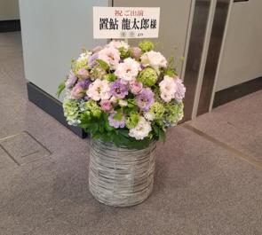 全労済ホール/スペースゼロ 置鮎龍太郎様の舞台出演祝い楽屋花