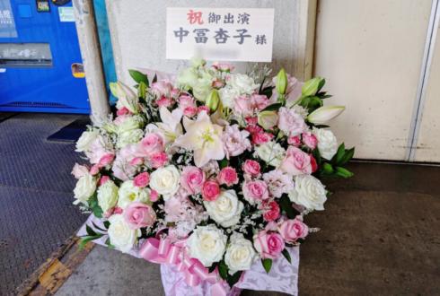 博品館劇場 中冨杏子様の舞台出演祝い花