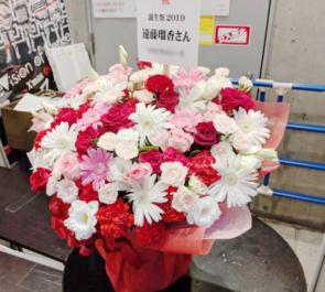 青山RizM 遠藤瑠香様の生誕祭祝い花