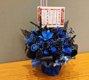 六行会ホール 春川芽生様の舞台「NINJA ZONE」出演祝い花