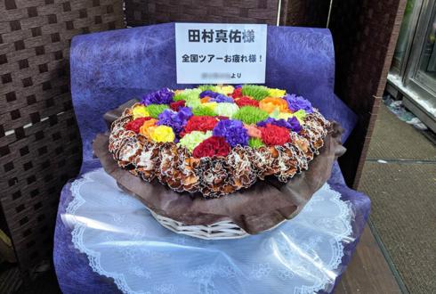 Aichi Sky Expo 乃木坂46 4期生 田村真佑様の握手会祝い花
