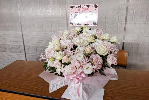 赤羽会館 畠中祐様の朗読劇「猫を求めて3人キュン★」出演祝い花