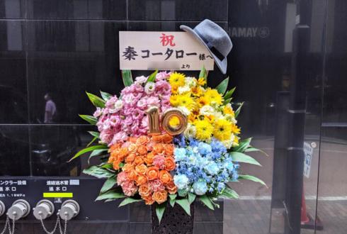 銀座ヤマハホール 秦コータロー様のワンマンライブ公演祝いアイアンスタンド花