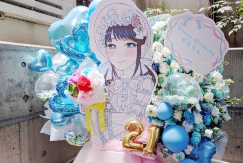 青山RizM Chu☆Oh Dolly 城崎桃華様の生誕祭祝いフラスタ