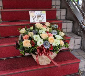 恵比寿・エコー劇場 久下恭平様の主演舞台『Letter2019』公演祝い花