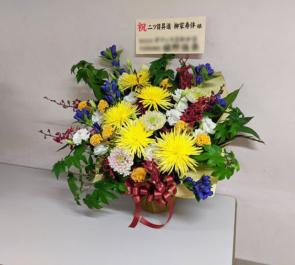 シアター1010 柳家寿伴様の昇進披露落語会祝い楽屋花