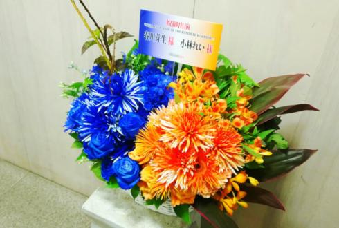 六行会ホール 春川芽生様&小林れい様の舞台「NINJA ZONE」出演祝い花