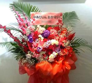 恵比寿CreAto 市川結愛様のライブ公演祝いフラスタ