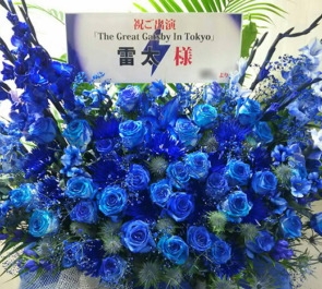 DDD青山クロスシアター 雷太様の主演舞台「The Great Gatsby In Tokyo」公演祝いフラスタ