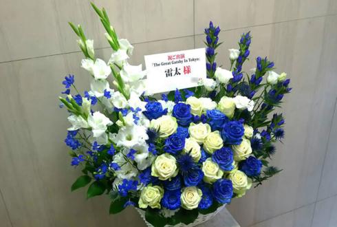 DDD青山クロスシアター 雷太様の主演舞台「The Great Gatsby In Tokyo」公演祝い楽屋花
