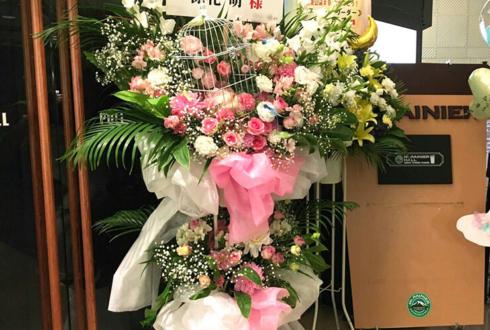 Mt.RAINIER HALL SHIBUYA PLEASURE PLEASURE 22/7 涼花萌様のライブ公演祝いフラスタ