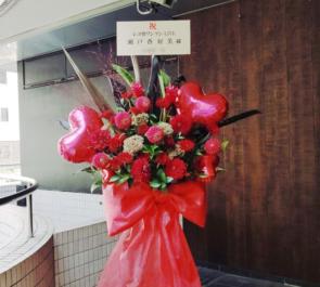 YAMAHA銀座スタジオ 瀬戸香妙美様のワンマンライブ公演祝いスタンド花