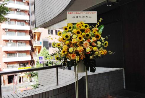 品川J-SQUARE ハープスター 高砂ひなた様の生誕祭祝いスタンド花