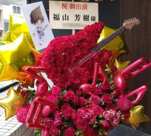 ZeppDivercityTokyo 福山芳樹様のマクロス7』25周年記念『BASARA EXPLOSION 2019』出演祝いギターモチーフフラスタ