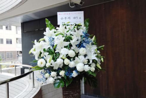 秋葉原CLUB GOODMAN 小早川ゆり様のバースデーワンマンライブ公演祝い籠スタンド花