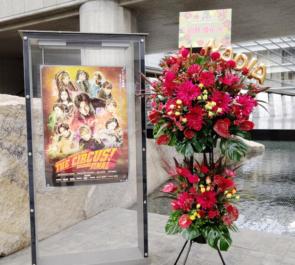 新国立劇場 田野優花様のミュージカル出演祝いスタンド花2段