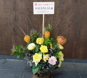 shibuyaSANKAKU SALVALAI様の初主催ライブ「BECAUSE YOUTH」公演祝い花