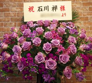よみうり大手町ホール 石川禅様のコンサート公演祝いスタンド花