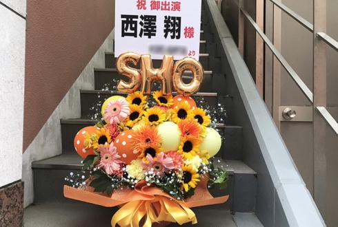 中野テアトルBONBON 西澤翔様の舞台「望むツキに想ひをヒメて」出演祝い花