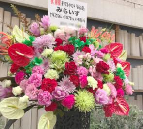 いろはにぽぺとvGarden みらいず様のリアルイベント「みらいぶ」公演祝いアイアンスタンド花